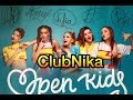 Open Kids концерт в Одессе