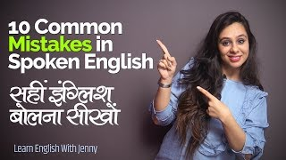 10 Common Mistakes in English Speaking & Grammar | Errors | Learn Spoken English Through Hindi