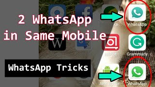 How to use 2 WhatsApp in dual SIM phone