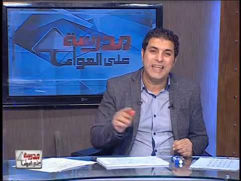 لغة عربية الصف الأول الإعدادى 2019 - الحلقة 12 - الضمير المستتر