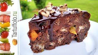 Шоколадный торт за 2 МИНУТЫ!!! + выпечка