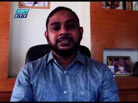 ETV Business | জামাল উদ্দিন-সাবেক প্রেসিডেন্ট, ফেনী চেম্বার অব কমার্স এ্যান্ড ইন্ডা.