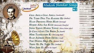 Best Of Mukesh | Digital Jhankar Songs | Jukebox 1 - YouTube