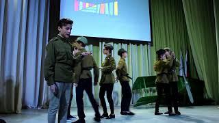 Инсценировка военной песни - 8Б класс