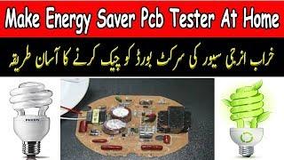 DIY Make Energy Saver Pcb Tester In Urdu Hindi