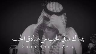 تحميل اغاني بدر بن عبدالمحسن صادق الحب MP3