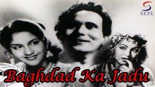 बगदाद का जादू - Baghdad Ka Jadu -Fearless Nadia