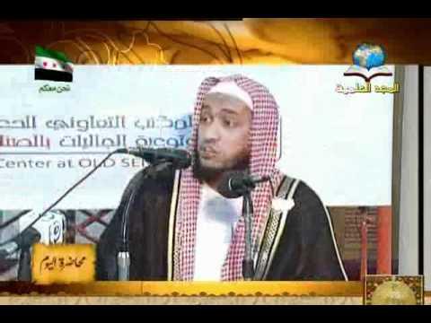 و من يحول بينك وبين التوبة لـالشيخ : عبد الله أبو قيان