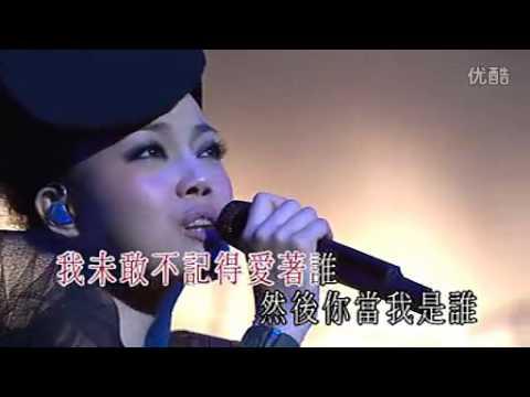 容祖儿-为你万岁(KTV版)