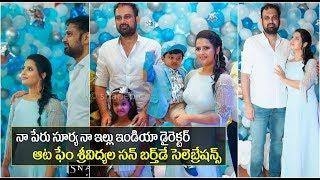 Aata Fame srividya And Director Vakkantham Vamshi Son Birthday Celebrations
