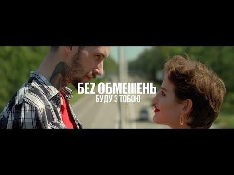 0 Jerry Heil - #ОХРАНА_ОТМЄНА (LYRIC VIDEO) — UA MUSIC | Енциклопедія української музики