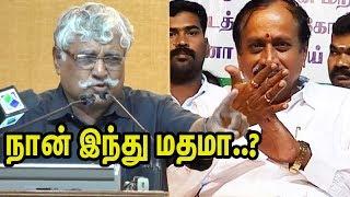 யார் இந்து மதம் தெரியுமா..? Suba.Veerapandian Latest Speech | Videos