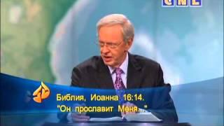 122. Хождение в Святом Духе - Чарльз Стэнли