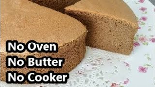 easiest way to make cake without oven