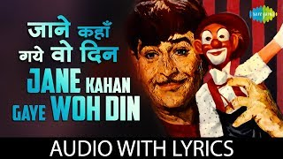 Jane Kahan Gaye Woh Din with lyrics | जाने   - YouTube