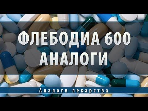 Ivan Pavlovich Neumyvakin della prostata - La scintigrafia scheletrica per il cancro alla prostata