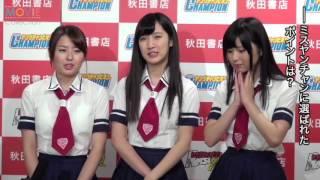 2013ミスヤングチャンピオン4代目グランプリを初お披露目!