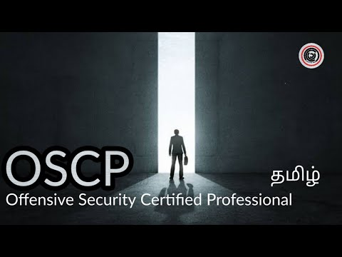 Let's Talk About OSCP   Offensive Security Certified Professional ...
