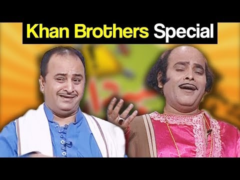 Khabardar Aftab Iqbal 2 February 2019 | Khan Brothers Special | Express News