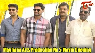 Meghana Arts Production No 2 Movie Opening || Sai Srinivas Bellamkonda