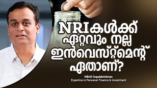 NRIകൾക്ക് ഏറ്റവും നല്ല ഇൻവെസ്റ്റ്മെന്റ് ഏതാണ്? | NRI Investment