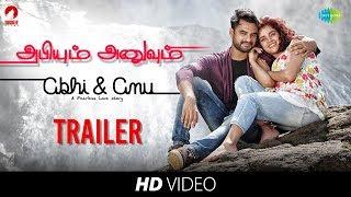 Trailer of Abhiyum Anuvum (2018)