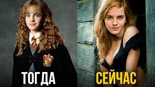 Где сейчас актеры Гарри Поттера? Жизнь и фильмы звезд.