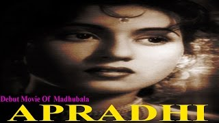 Aparadhi 1949 Hindi Full Movie  Madhubala Movies  Pran Movies  Hindi Classic Movies