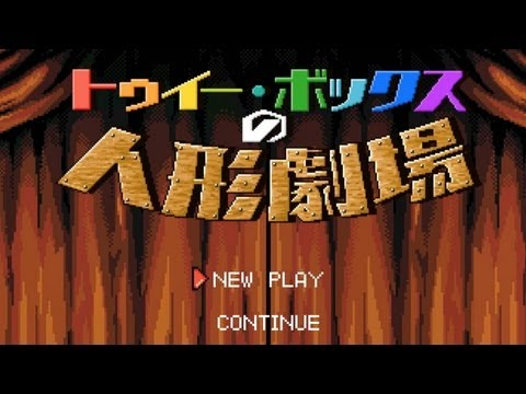 sasakure.UK - Puppet Theater of Twee-Box feat. Hatsune Miku / トゥイー・ボックスの人形劇場