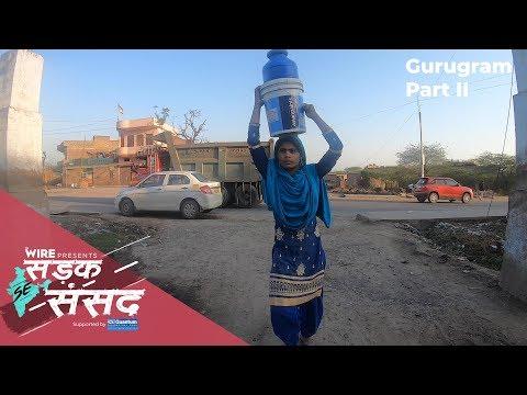 Mera Vote Meri Baat: Drinking Water Crisis in Gurugram's Mewat | Lok Sabha Elections 2019