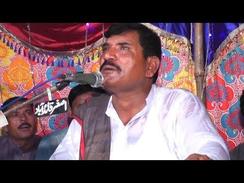 Yaari Lawan Da Shouq | Muhammad Hussain Bandial | New Punjabi Song | Kanialanwala Sharki Mehfil