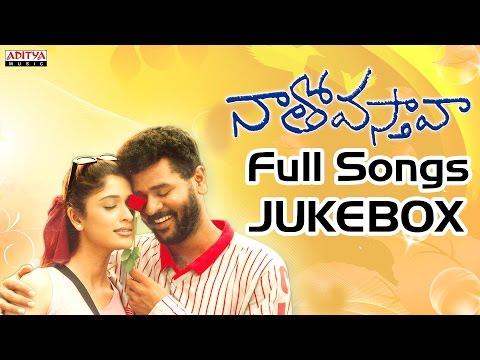 Natho Vastava Telugu Movie Songs Jukebox II Prabhu Deva