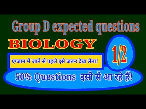SCIENCE GK QUICK RVSN | 500 QUEST | BIOLOGY | RAILWAY PREVIOUS YEARS QUESTIONS in hindi part-1/2