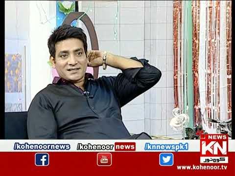 Eid Esaar With Dr Nabiha Ali Khan Kay Sath 22 July 2021 | Kohenoor News Pakistan