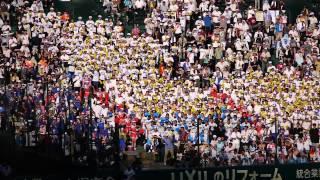 2014夏の甲子園 山形中央 カモンマーチ