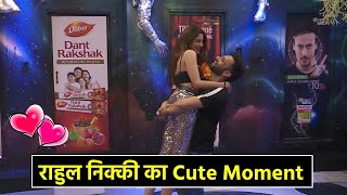 Bigg Boss 14 : Rahul Vaidya & Nikki Tamboli Cute Moment In Bathroom Area