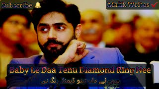 Abrar Ul Haq Latest Punjabi Song 2019 | Diamond Ring Song Lyrics | Arbaz Khan New Song