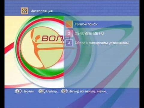 Воля кабель Homecast C3200, C3300 Не показывают каналы zoom, стб, m1, тонис, ictv, 24 канал