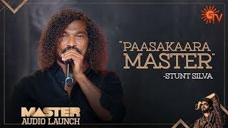 Silva Master in action | MASTER Audio Launch | Sun TV