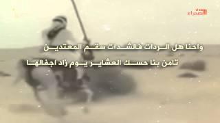 اغاني طرب MP3 شيلة سلام يالغلبا كلمات عبدالعزيز ال حمد السبيعي اداء سعود الفايز العريني تحميل MP3