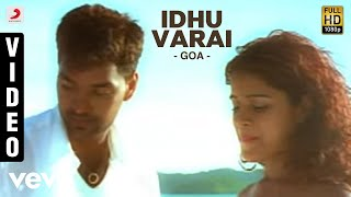 Yuvanshankar Raja | Goa - Idhu Varai Video