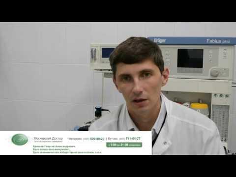 Реферат хронический гепатит у детей