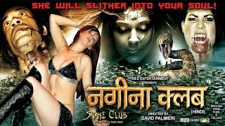 Nagina Club  Snake Club  Full Hollywood Super Dubbed Hindi Thriller Film  HD Latest Movie 2016