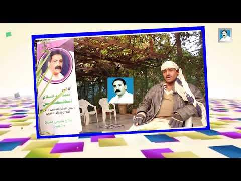علاج مرض البواسير بالأعشاب ـ محمد شوعي علي العميسي ـ الحديدة ـ إثبات فائدة العلاج