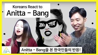 Koreans React to Anitta