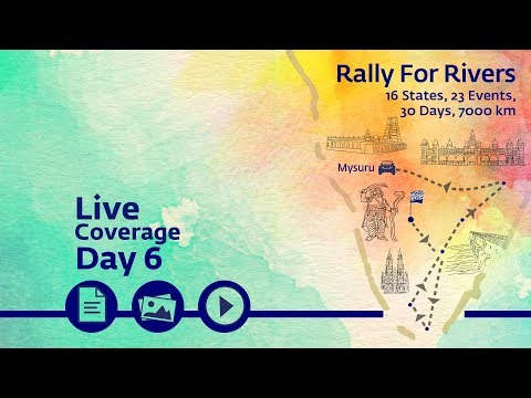 Event Rally for Rivers at Mysuru