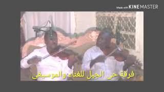 تحميل اغاني بدموعي الغوالي : الفنان : جعفر فرج الله : قناة افاق السودان MP3