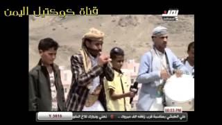 تحميل و استماع مزمار يمني جديد وحصري بعنوان يالله صبو القهوة وزيدوها هيل MP3