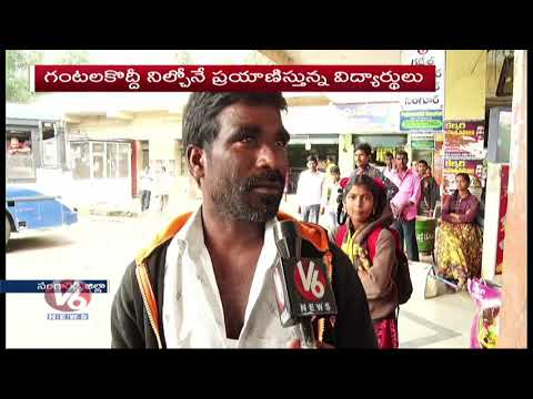 People Face Problems Due RTC Strike In Sangareddy | V6 Telugu News