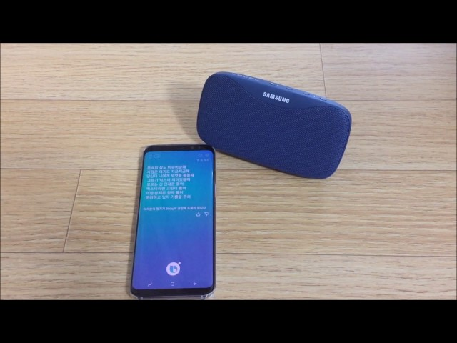 Samsung's Bixby Assistant Can Beatbox Too, Claims to Be